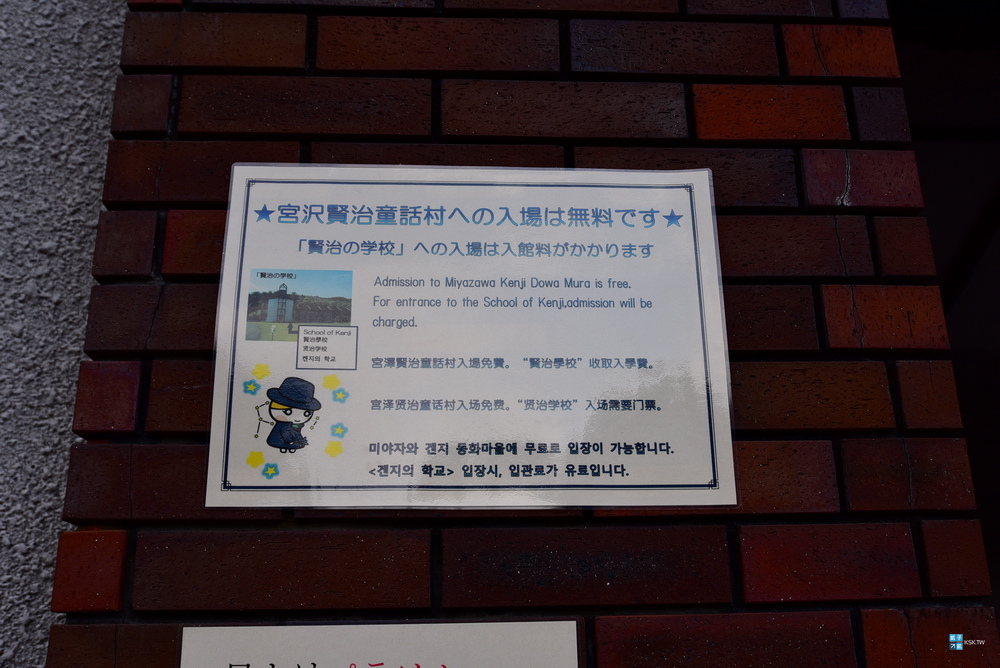 DSC_9289.jpg