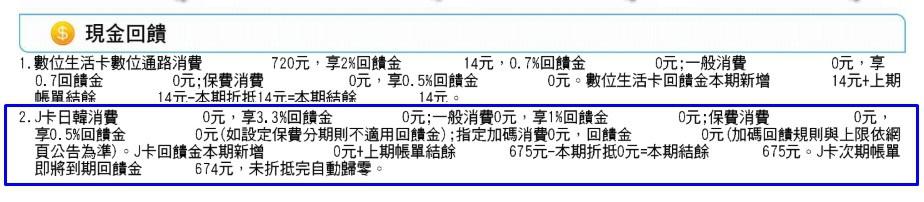 2020-07-08_222524.jpg