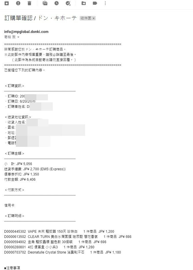 2020-06-20_011308.jpg