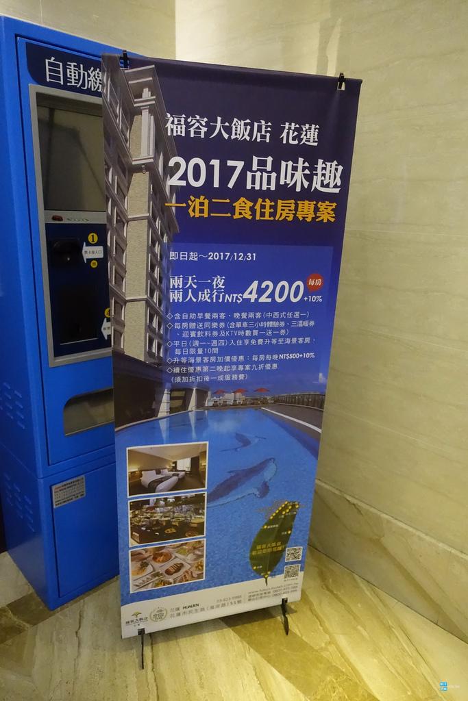 DSC03367.jpg