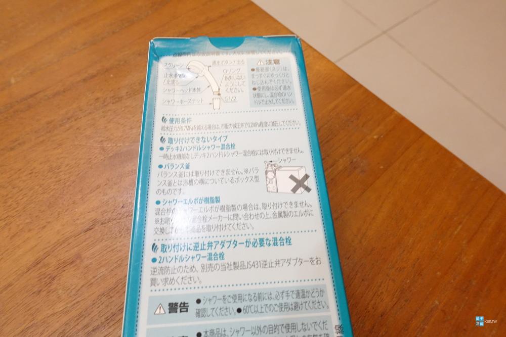 DSC06165.jpg