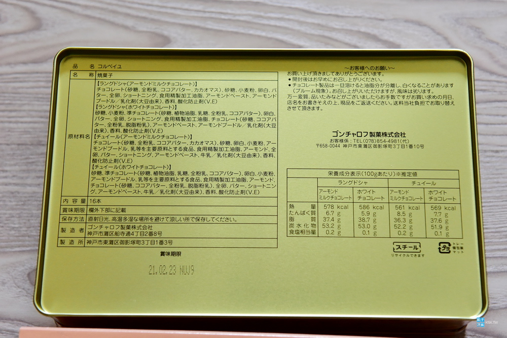 DSC_4738.jpg
