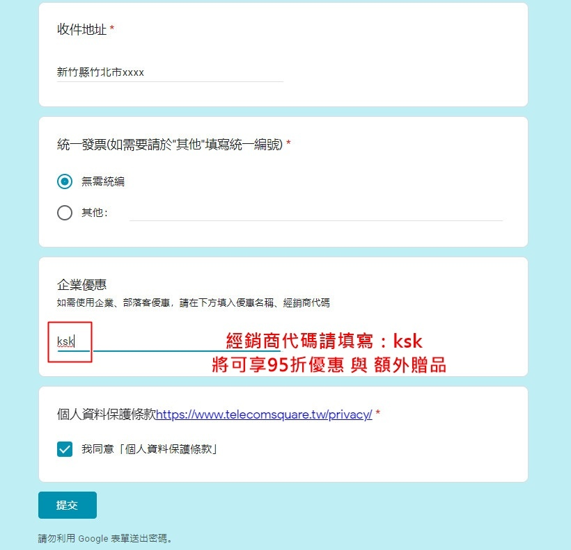 wiho-經銷商代碼ksk.jpg