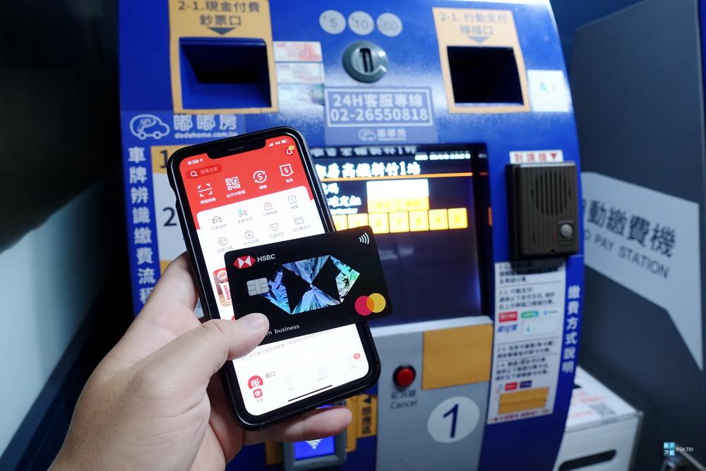 匯豐匯鑽卡3.jpg