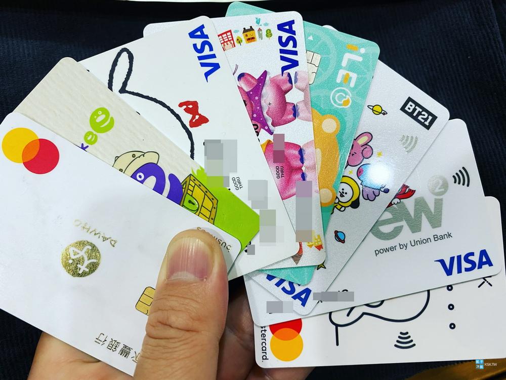 凱子凱的數位銀行帳戶.jpg