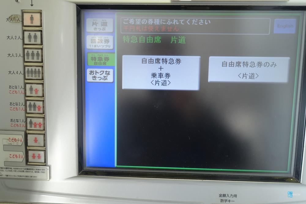 DSC09570.jpg