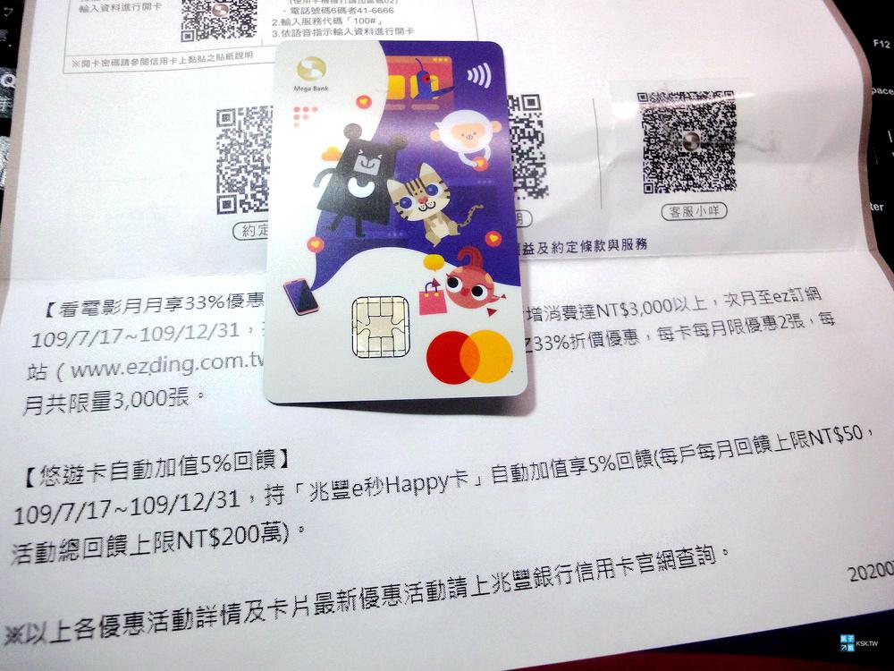 DSC01158.JPG