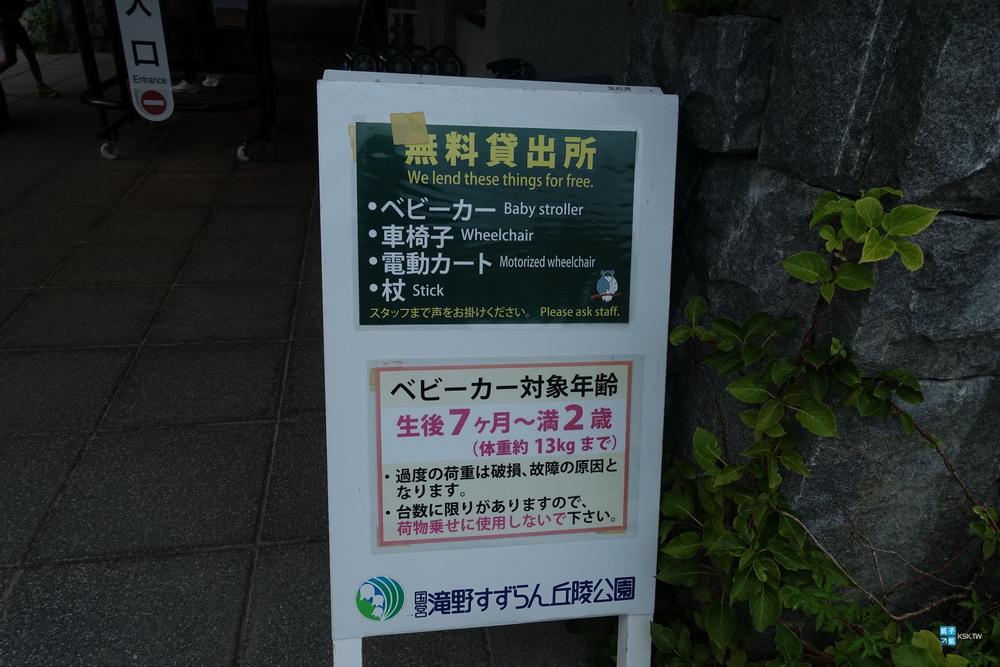 DSC05957.jpg