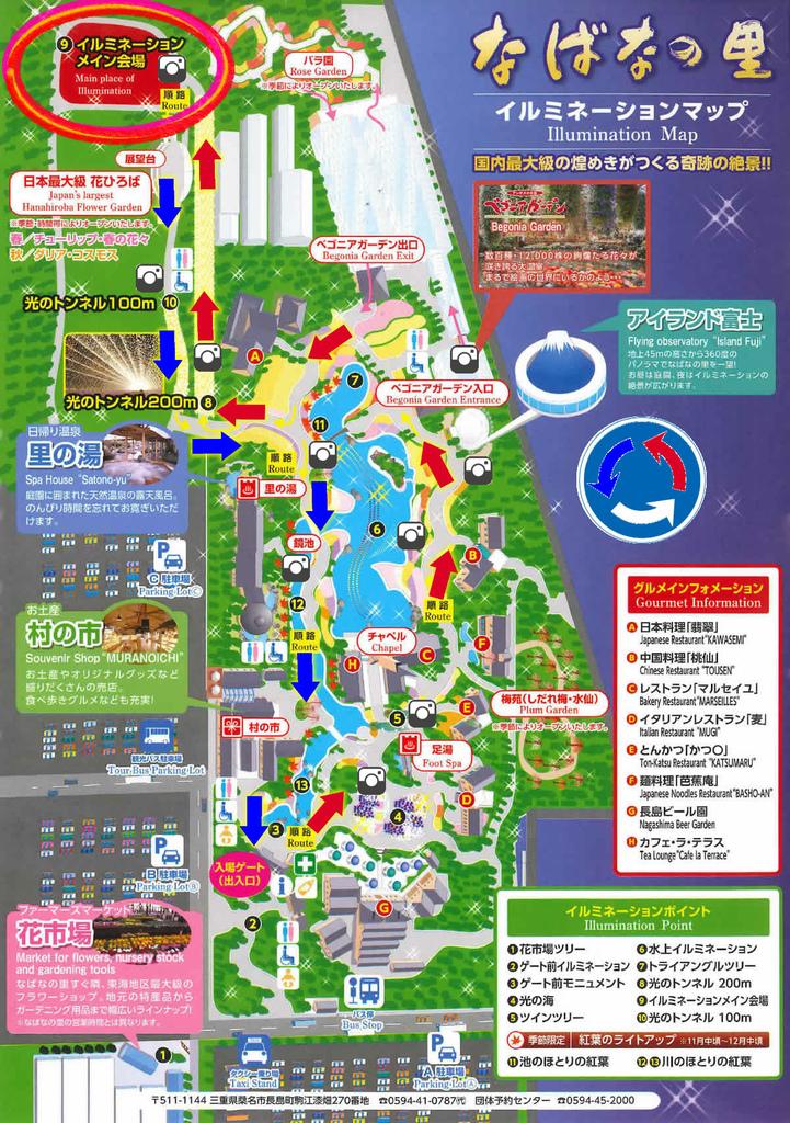 名花之里MAP.jpg