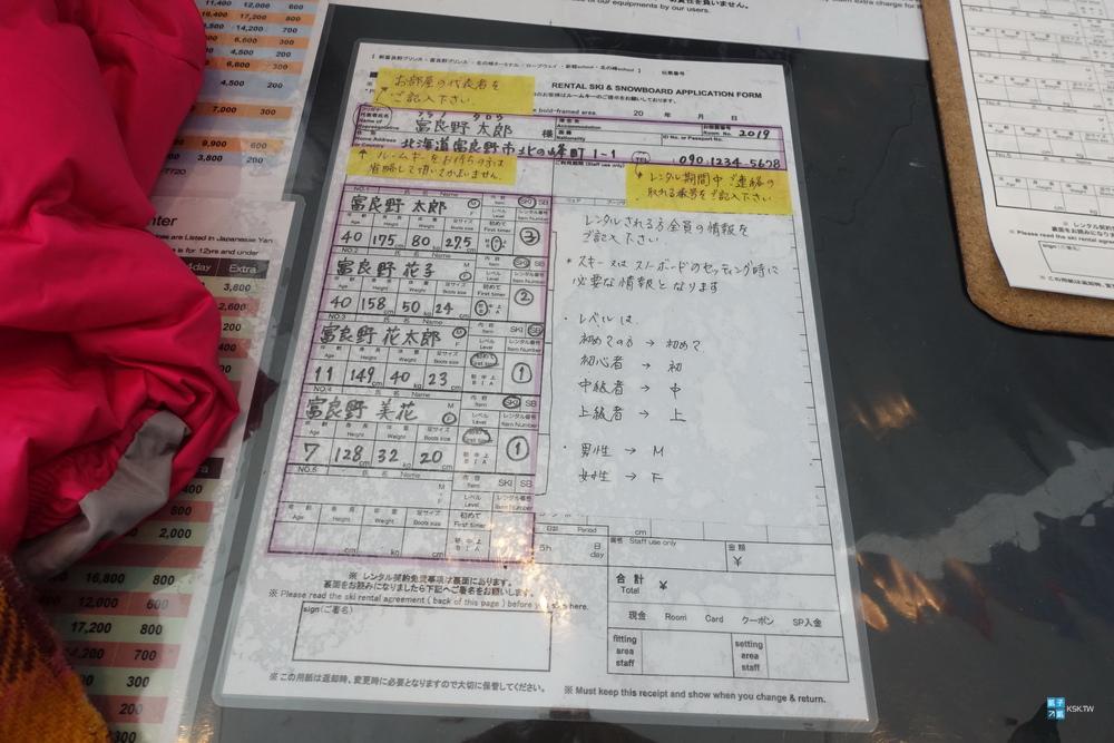 DSC01646.jpg