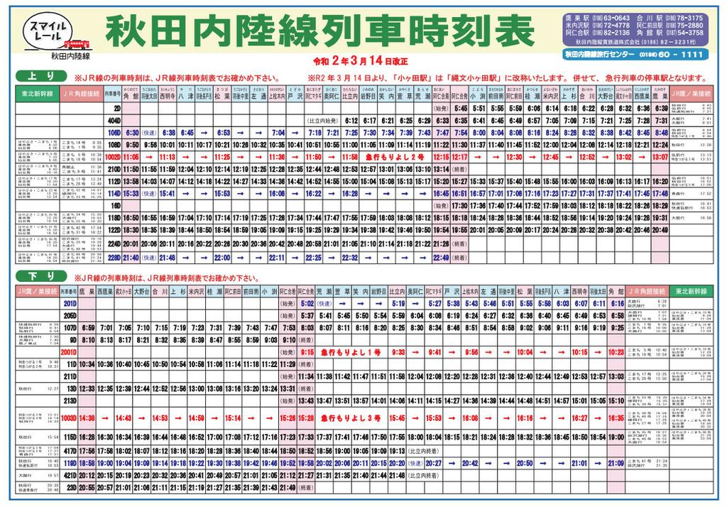 2021-03-12_104314.jpg