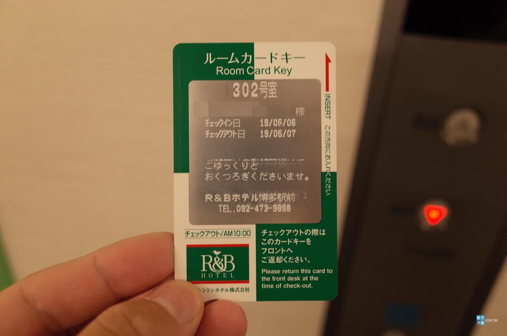 R0003206.jpg