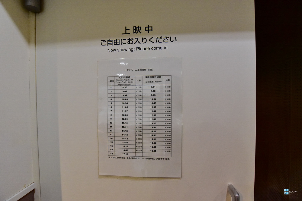 DSC_3545.jpg