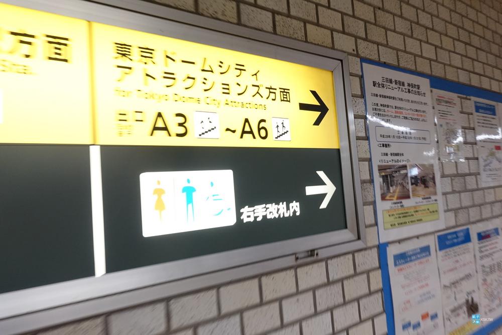DSC08550.jpg