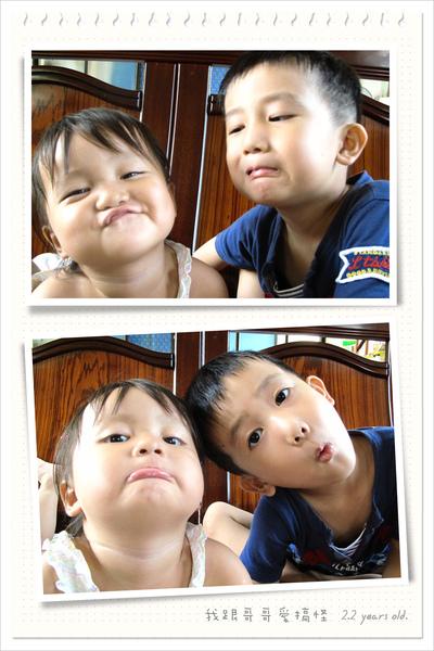 20100821-10.jpg