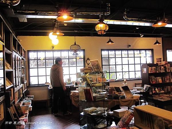 20120207 京都 惠文社 (15)