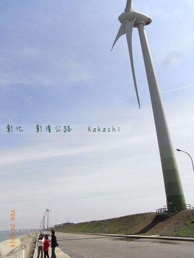 彰濱公路 (4).JPG