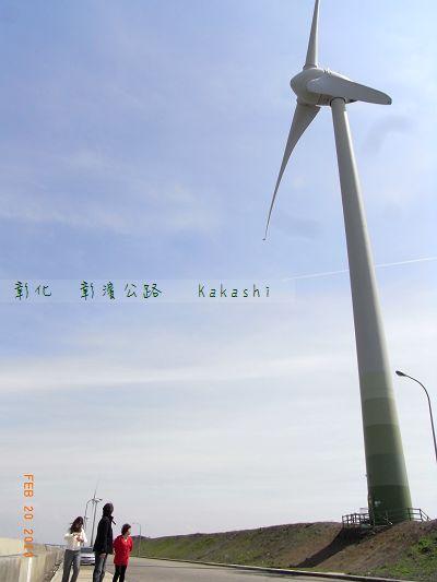 彰濱公路 (10).JPG