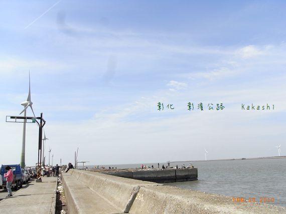 彰濱公路 (21).JPG