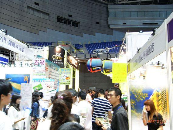 巨蛋旅展 (22).JPG