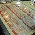 台中背包客旅店 (19).JPG