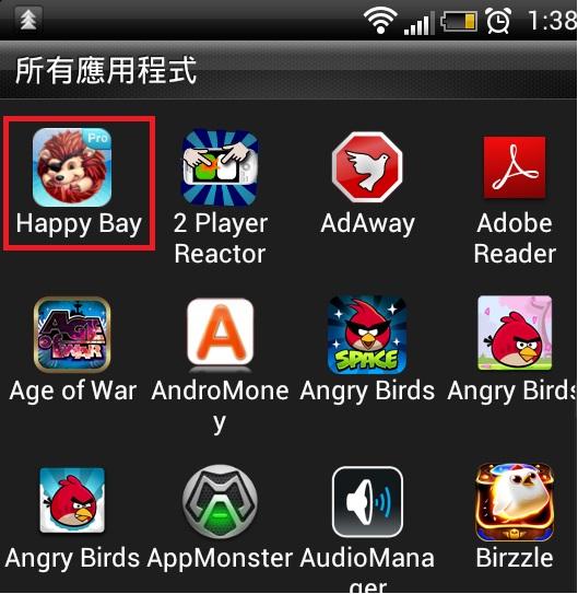 happybay模擬器分享
