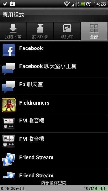 FB狀態列
