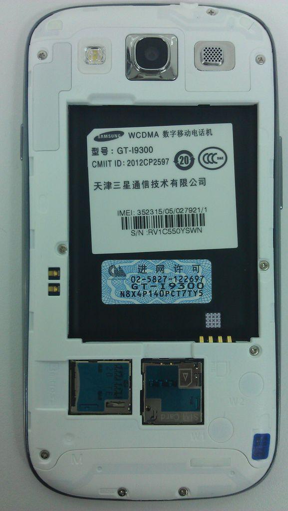 I9300聯通定制卡刷繁體ROM教學