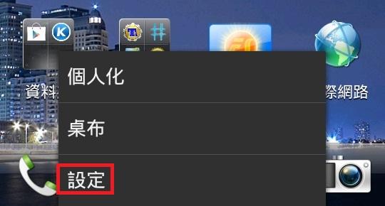 whatsapp聯絡人