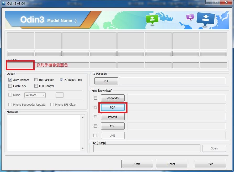 SGH-I747M 刷root + 改中文