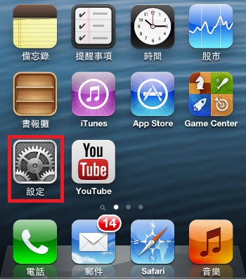 IOS 6.0.1 FB無法打卡