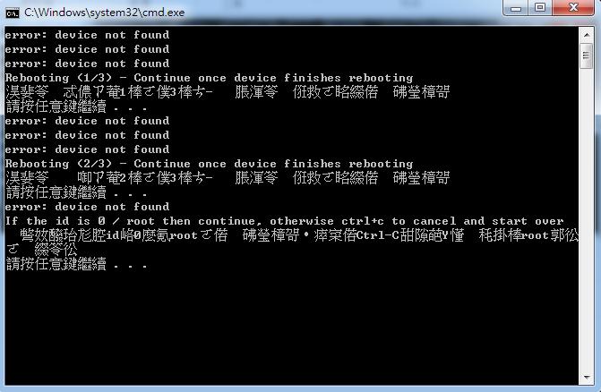 長江HD1 ROOT