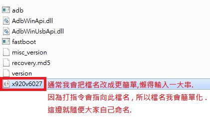 HTC刷CWM.img/boot.img教學