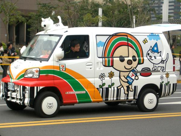 條碼貓貓車車3