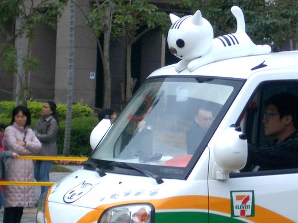 條碼貓貓車車4