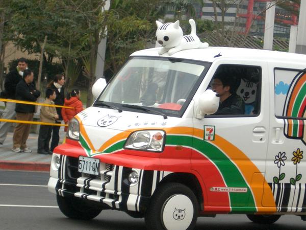 條碼貓貓車車6