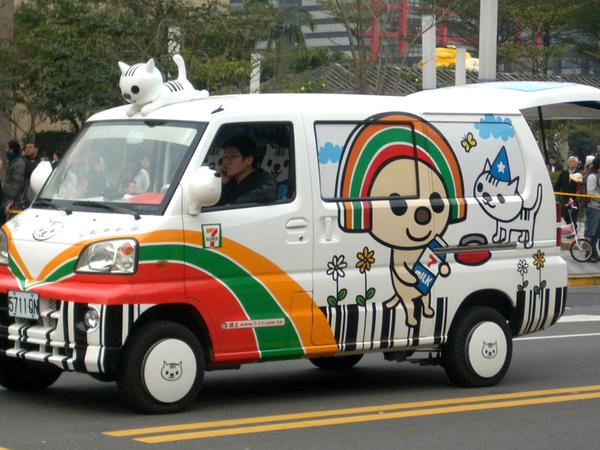 條碼貓貓車車7