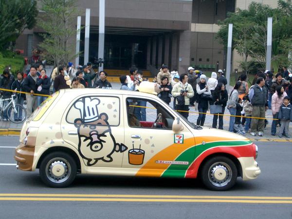 小竹輪車車