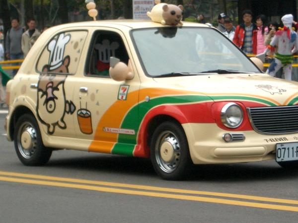 小竹輪車車3