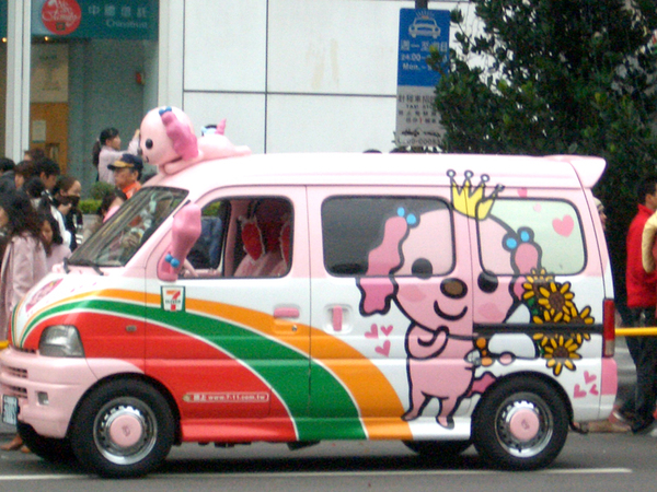 小桃車車3