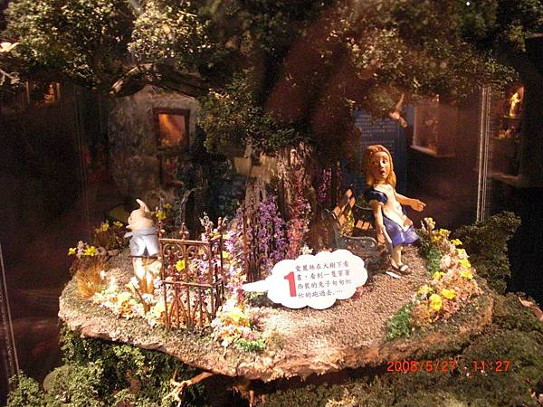 愛麗絲夢遊仙境2