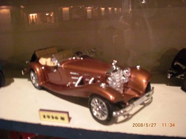 車車模型2