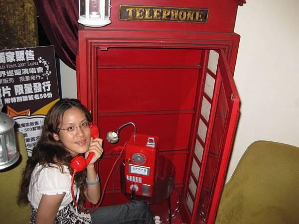 復古電話亭2