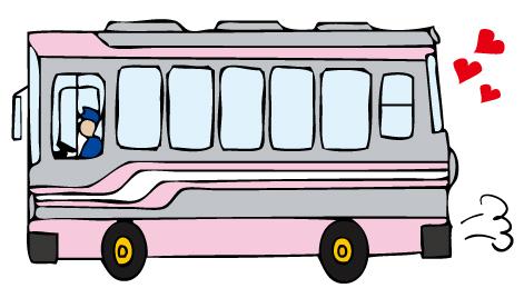 「公車」的圖片搜尋結果