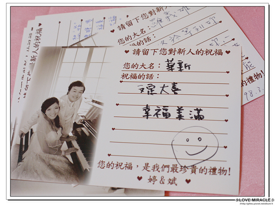 祝福卡w-No.3(成品)-4