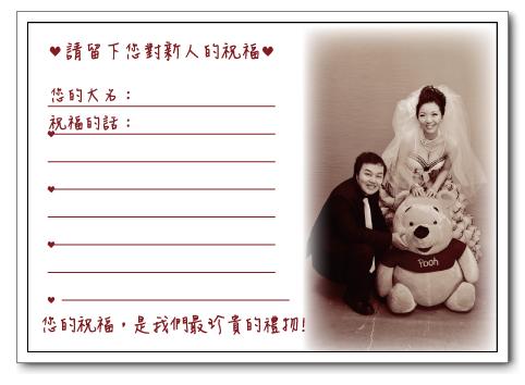 祝福卡w-No.3(反)