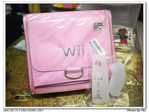 Wii 主機收納美型包&送的手把果凍套~噗噗~包包是可愛的粉紅色~^^