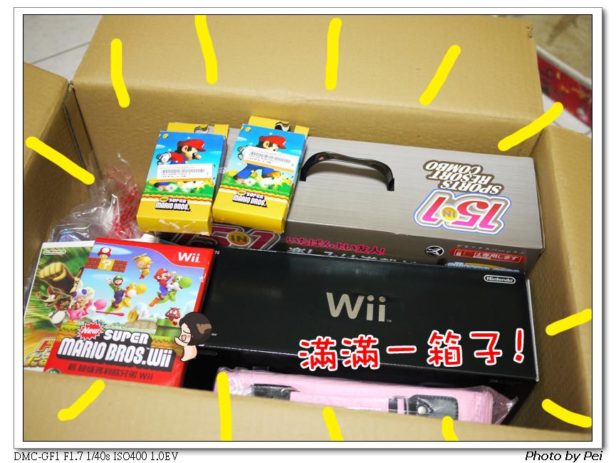 開箱啦~~!!!我買的是雙人組~所有東西都雙雙對對的^D^