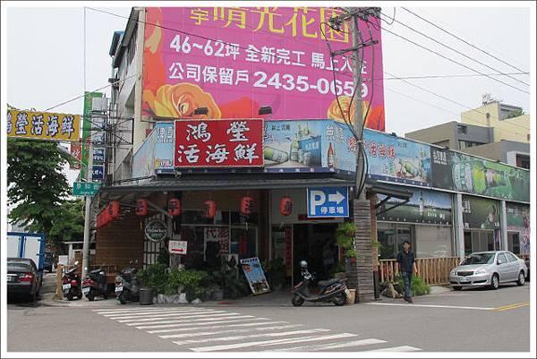 鴻瑩活海鮮33.jpg