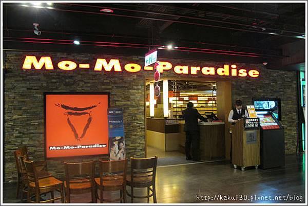 MOMO-1.jpg